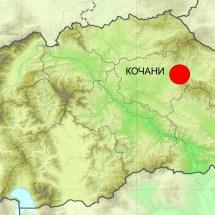 Следниот огранок МБП го отвара во Кочани