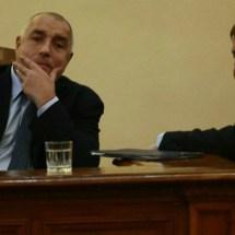 МБП со честитки за новата влада во Република Бугарија