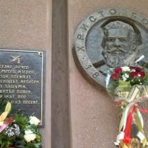 Бугарската амбасада ги одбележа годишнините од смртта на Христо Ботев и полковник Борис Дрангов