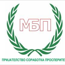 Претседателот на МБП испрати телеграми по повод националниот празник на Бугарија