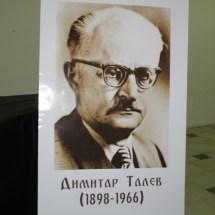 МБП-Прилеп ја одбележа 119 –та годишнина од раѓањето на Димитар Талев