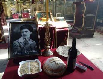 МБП-Скопје со панихида ја одбележа годишнината  за Мара Бунева
