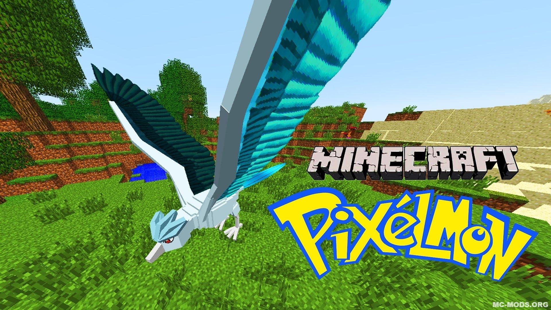 1.12.2 free mod download pixelmon
