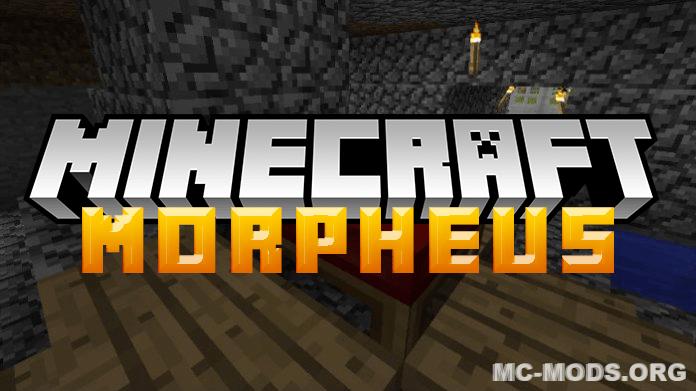 Morpheus Mod 1 13/1 12 2 - MC-Mods org