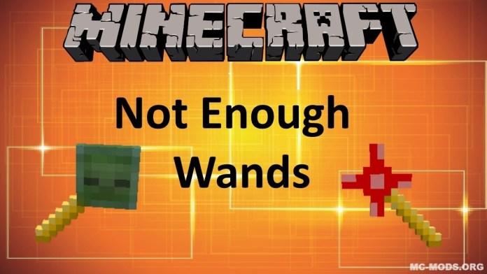 not enough wands mod