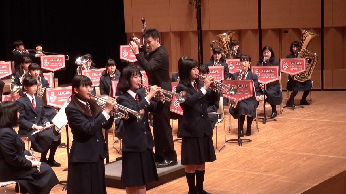トランペット吹きの休日/Part 1 オリジナル&クラシックプログラム