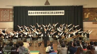 3-6_木星(ポップスタイル)/函館市立高丘小学校吹奏楽部