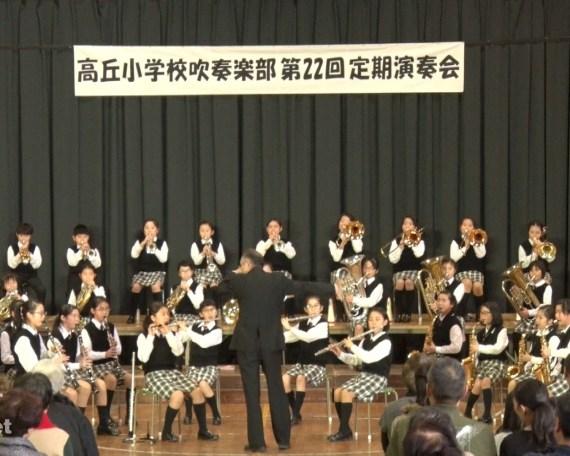 1-3_眩い星座になるために…/函館市立高丘小学校吹奏楽部
