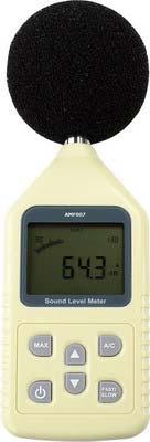 Alat Penguji Tingkat Kebisingan Suara Sound Level Meter AMF007