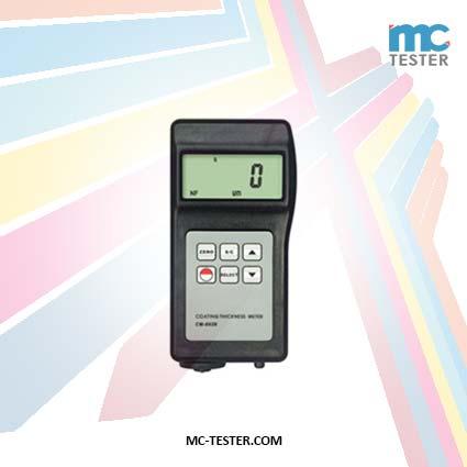 Alat Pengukur Ketebalan Pelapis pada Logam Coating Thickness Meter CM-8829