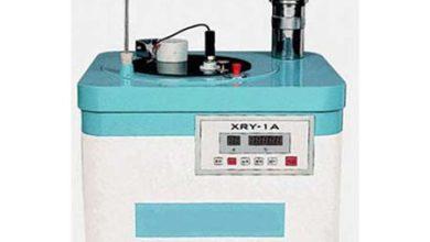 Alat Pengukur Nilai Kalori Metoda Bomb Calorimeter Digital XRY-1A