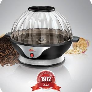 MC Popcorn & Coffee Roaster  محمصة إم سي للبن والفيشار