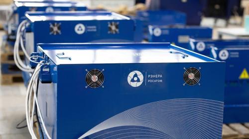 Rosatom, Kaliningrad'da Enerji Depolama Sistemleri Üretim Tesisi İnşa Edecek
