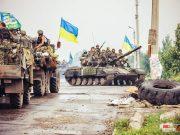 Власти «Украины» готовят плацдарм для ввода на территории страны военного положения В начале августа Украина может ввести военное положение
