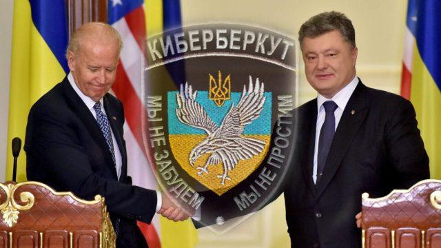 Хакеры выложили в Сеть стенограмму разговора Байдена и Порошенко