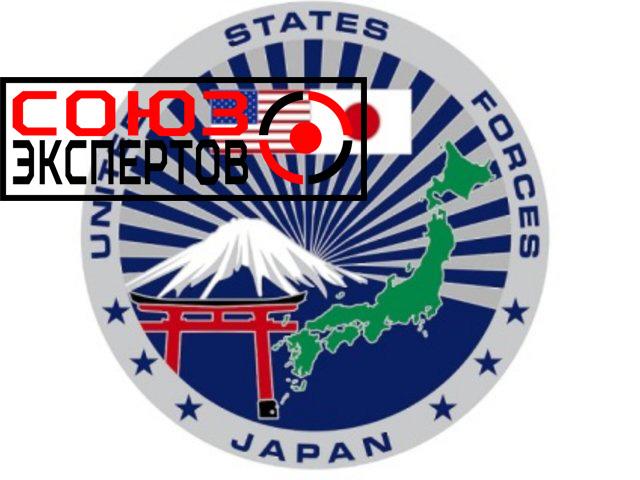 Роль Южной Кореи в Индо-Тихоокеанской стратегии США