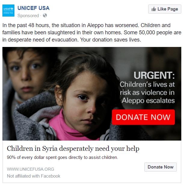 UNICEF ad