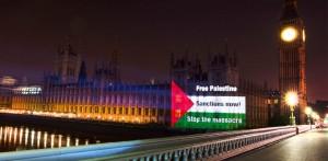 free-palestine-parliament-banner
