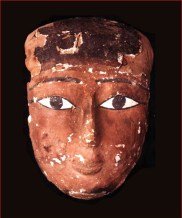 Coffin Face, Front View.