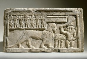 Stela with the Gods Bes and Tutu, 332-­30 B.C.E., Limestone, Brooklyn Museum, Charles Edwin Wilbour Fund, 58.98.