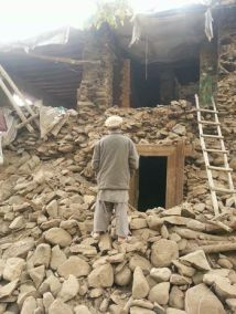 NORTHERN AFGHANISTAN EARTHQUAKE 7
