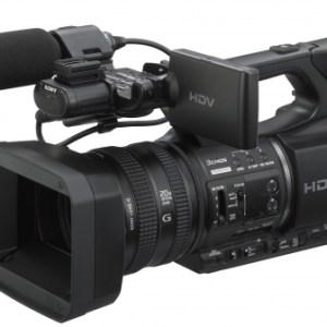 DCR-SD 1000E Professional Camera