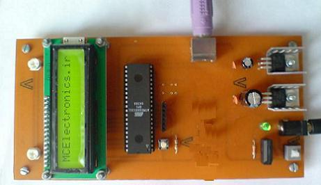 تايپ روي LCD با كيبورد كامپيوتر