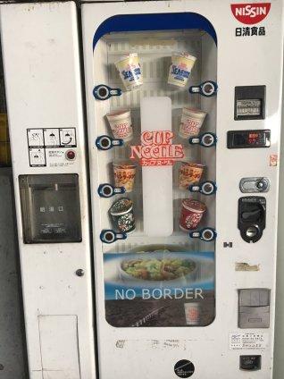 カップラーメンの自販機