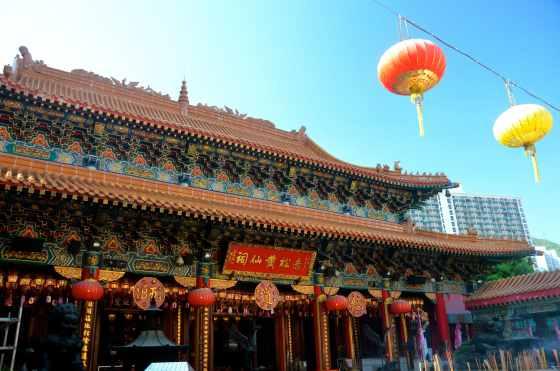 Temple Sik Sik Yuen Wong Tai Sin Hong Kong