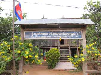 Koh Trong Home Stay Cambodge