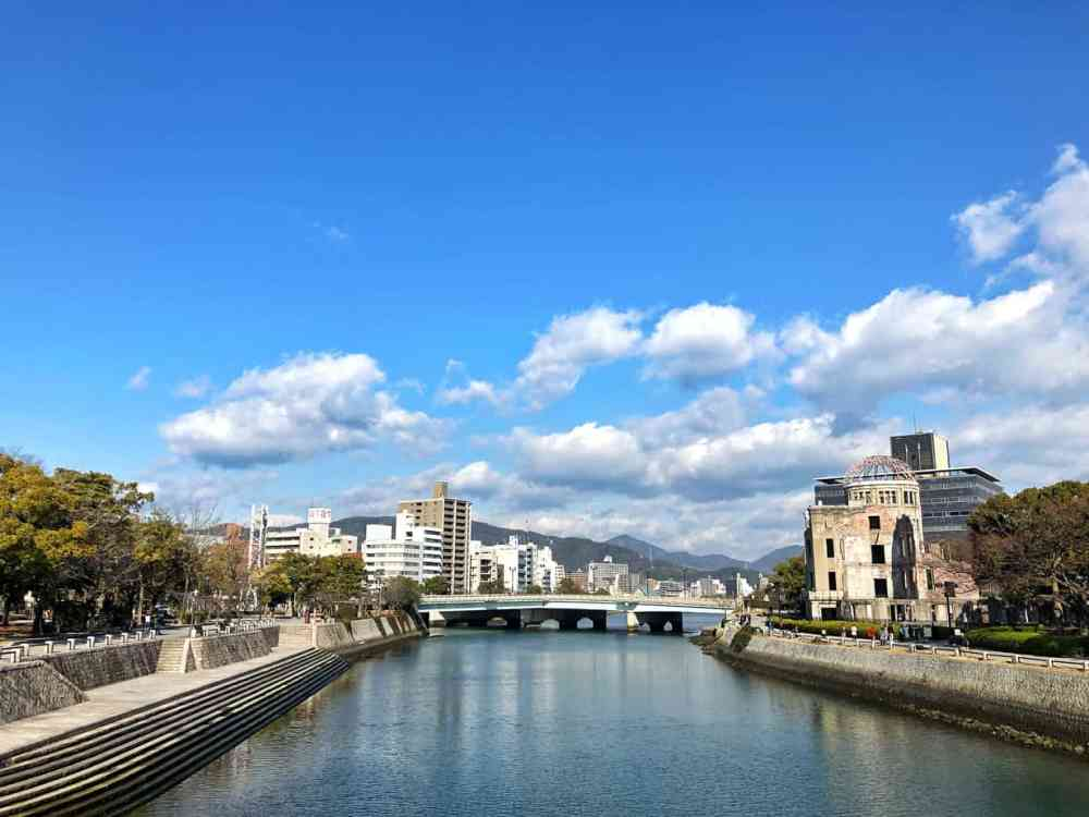 Le cours d'eau qui traverse Hiroshima
