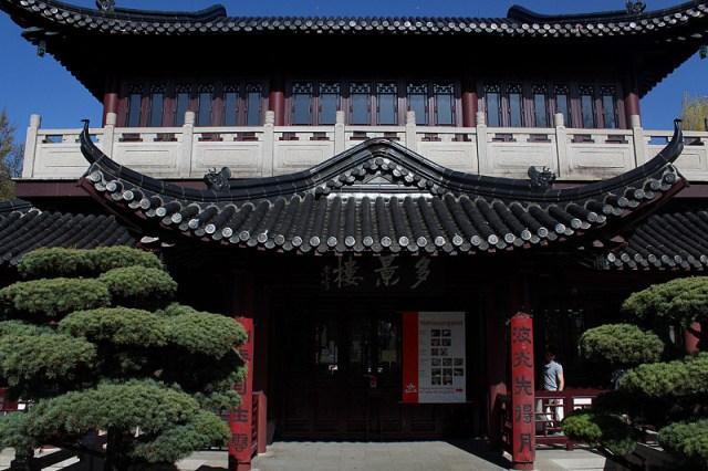 Luisenpark - entrance to the Tea House