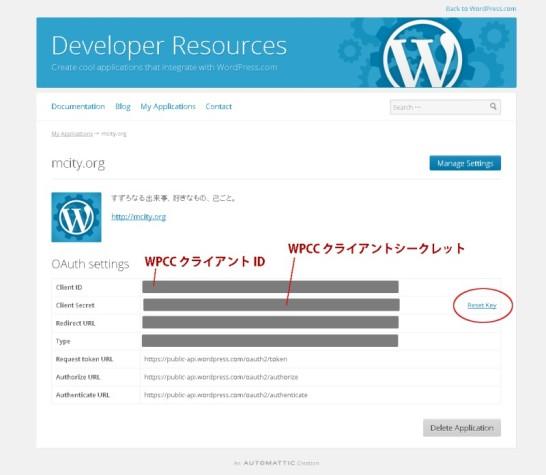 Developer_Resources_Create_WP_myaccount