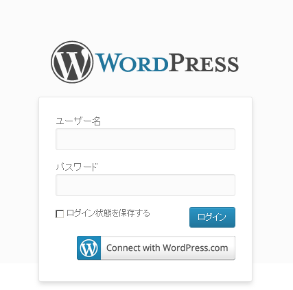wp-com-connect-old-login