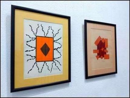 """Exposición """"De la Palabra a la Imagen. Carmen Naranjo, una apreciación plástica"""""""