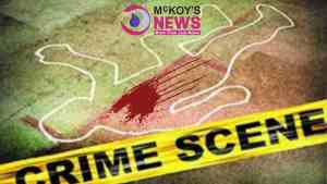 UGLY MAN MURDERED IN CLARENDON
