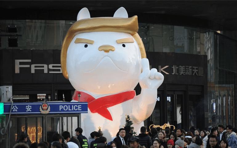 2018 Chinese New Year Dog