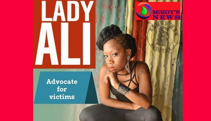 Lady Ali Music