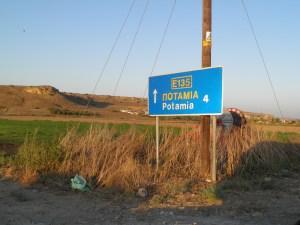Potamia 4km