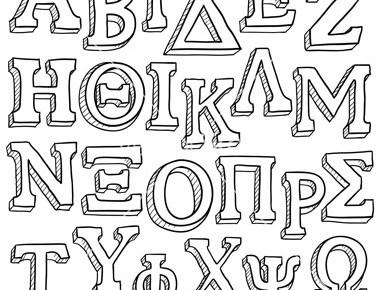Announcement regarding Greek-language posts