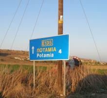 Potamia 4km Credit: Orestis Tringides