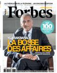 Ylias Akbaraly (Forbes) b
