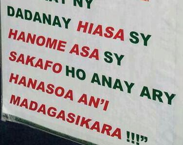 Dadanay 1
