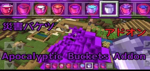 Apocalyptic Buckets Addon