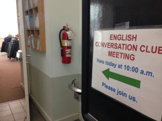English conversation club meeting room