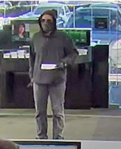 Investigators Seek Help To Identify Bank Robber | Office of the