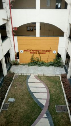 Admission process 2019 MD Radiology in Bharati Vidyapeeth