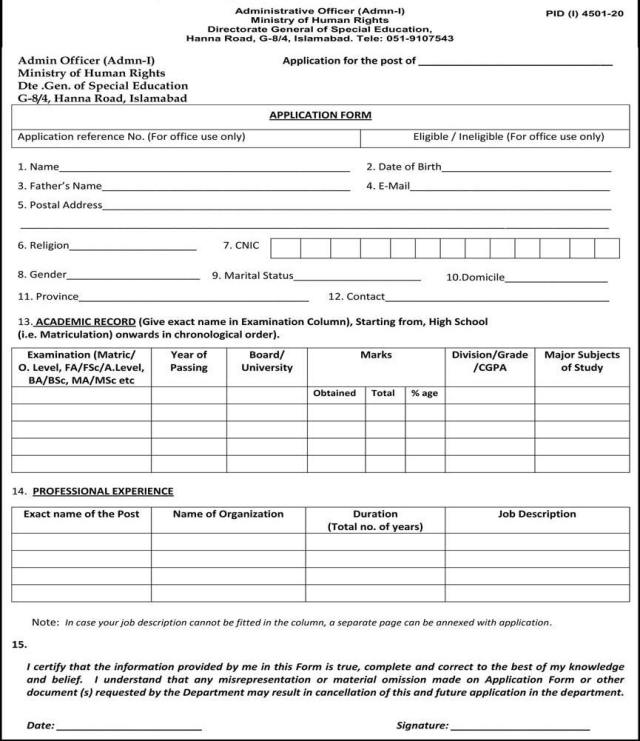 Ministry of Human Rights Application Format