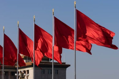 Pictures of Tiananmen Square in Beijing China by Mary Catherine Messner