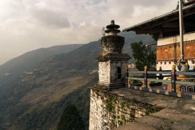Pictures of Dzong in Bhutan by mcmessner Mary Catherine Messner